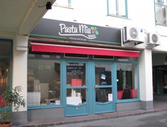 73ddf83c18 Pasta Mia Kecskemét - Jártál már itt? Olvass véleményeket, írj ...